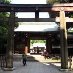 Shibuia