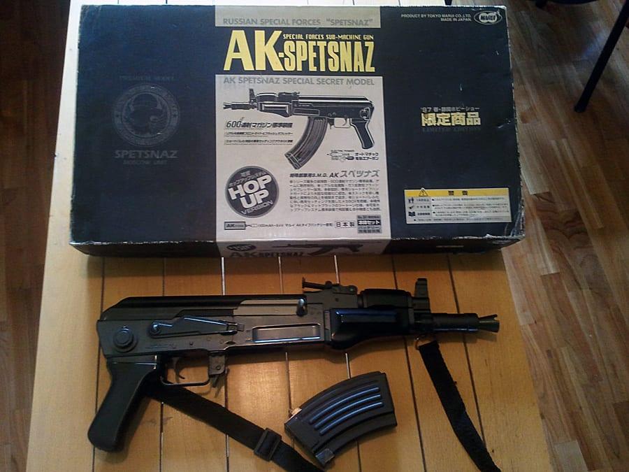 AK Spetsnaz